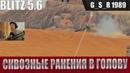 WoT Blitz - Невероятный Черный бульдог M 41 90 и забавные баги игры - World of Tanks Blitz (WoTB)
