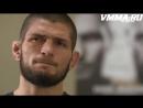 """Хабиб Нурмагомедов: """"Я буду бить ему лещей и  говорить с Даной"""""""