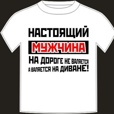 Василий Ахметов, Москва