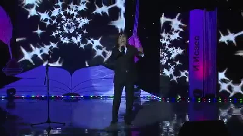 Батырхан Шукенов исполняет Сағым дүние