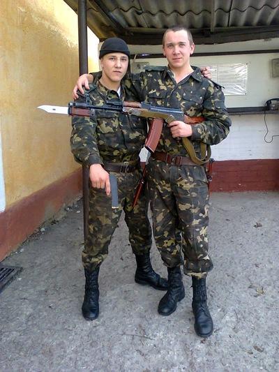 Василь Процан, 24 сентября 1993, Львов, id215774676