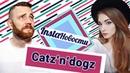 InstaНовости • Catz'n'dogz в Gazgolder club: пить или не пить перед DJ-сетом? — о2тв: InstaНовости