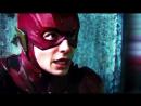 Флэш  Flash l Лига Справедливости  Justice League l DC 2017