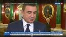 Новости на Россия 24 • Алексей Дюмин быть героем - колоссальная ответственность
