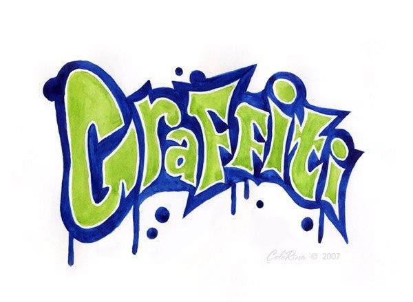 Графити на бумаге 0______________0 | ВКонтакте