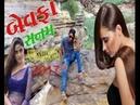 Hath Ma Chhe Whisky BEWAFA SANAM 2017 Gujarati Sad Songs..??