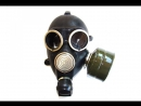 Розыгрыш противогаза ГП-7 от Romanov SIZOD Collection