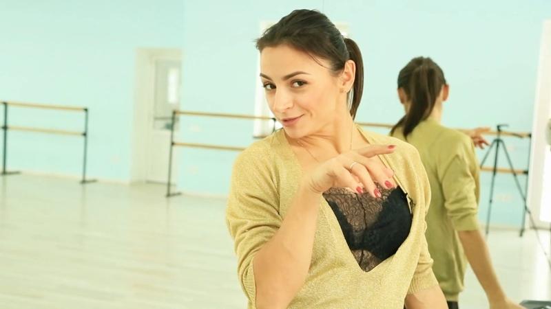 Kazka плакала танец - Учим Простые Танцевальные Движения