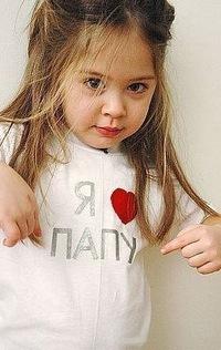 Алонка Позитив, 6 ноября , Санкт-Петербург, id223703339