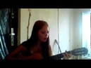 Крематорий - Мусорный ветер cover by Morticia Lane