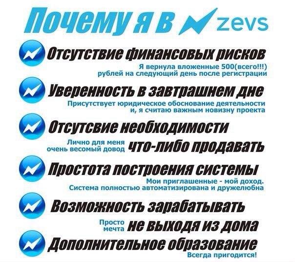 https://pp.vk.me/c618525/v618525275/1d35/zffOGzvYIME.jpg