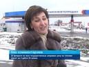 23 февраля на всех государственных заправках цену на топливо снизят на 2 рубля 30 копеек