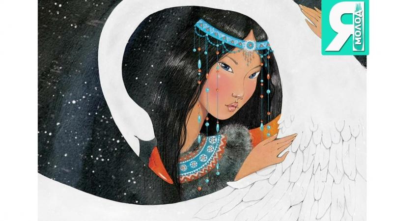 Тёплые иллюстрации Ирины Галкиной в ямальскую стужу