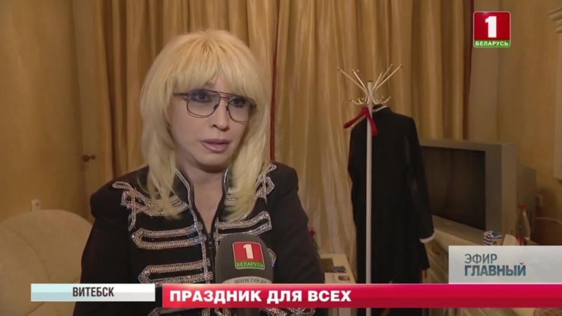 Ирина Аллегрова в сюжете Закулисье Славянского базар
