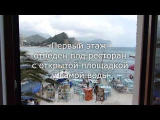 Инвестиционный проект в Черногории - дом на берегу моря в Петровац
