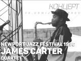 James Carter Quartet - Newport Jazz Festival 1996