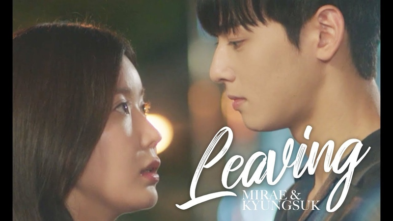Mirae Kyungsuk • Can't stop You From Leaving {Gangnam Beauty}