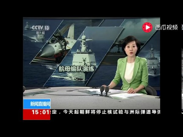 Exclusive video: Liaoning Aircraft Carrier Formation conducts an offshore operation exercise in the western Pacific Ocean