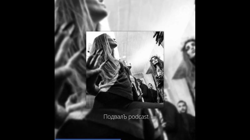 Studnev aka Mi.Stech — ПодвалЪ podcast