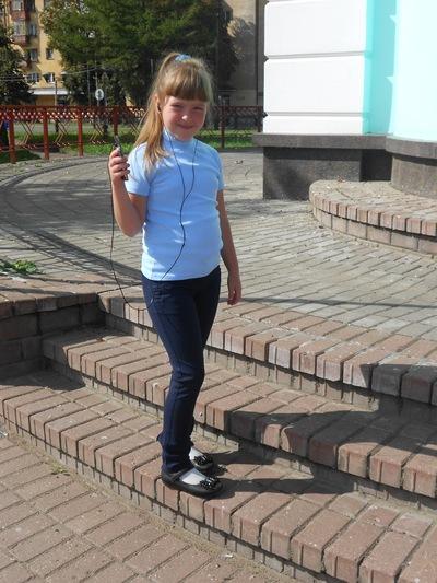 Карина Демешенкова, 30 октября , Новокузнецк, id173049681