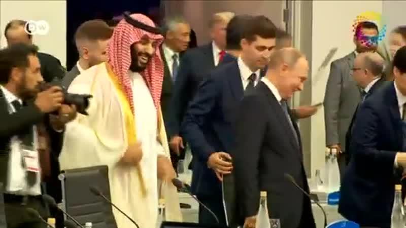Владимир Путин и Мухаммед бен Сальман на саммите G20. Тот случай, когда не надо слов. (с) DW