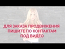 Продвижение,раскрутка,накрутка,реклама группы,страницы,групы в Инстаграм,Вк,ВКонтакте,vk,instagram,участников,подписчиков,лайков