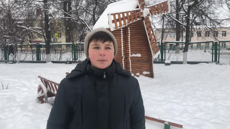 Ларцев Егор Васильевич читает стихотворение Татьяны Булычёвой Холодный ветер