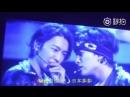 180917 DE Kobe day 3 - Motorcycle!! The way hyukjae look towards donghae is really sweet D