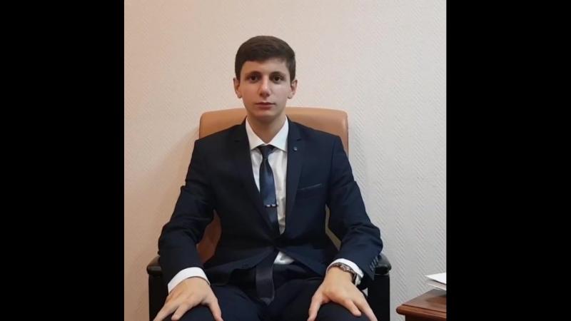 Первый Кандидат на пост Лидера Школы №2 Акопян Тигран Грантович