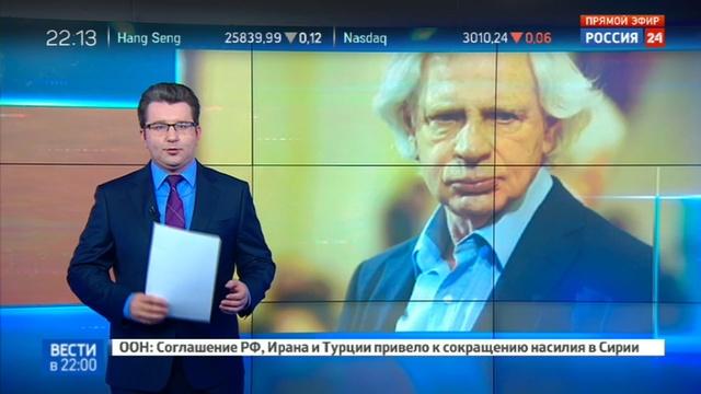 Новости на Россия 24 • Резник вышел из состава юридической академии из-за доски Сталину