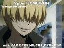 Pelaeya Anime-Fan фото #31