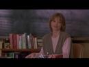 Опасные мысли (1995)