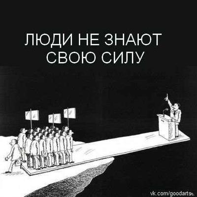 Михаил Пушин, 18 мая 1987, Ижевск, id18941323