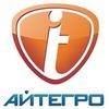 Компания Айтегро г. Воронеж