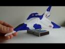 французский истребитель Мираж-2000