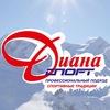 Диана спорт - горные лыжи, сноуборды, одежда