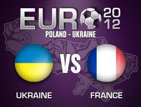 Матч Украина - Франция остановлен