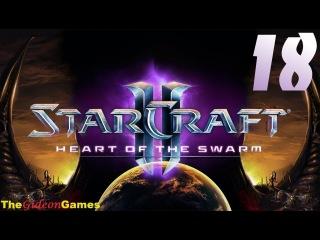 Прохождение StarCraft II: Heart of the Swarm - Миссия эволюции (Хозяин стаи и Стрекоза)