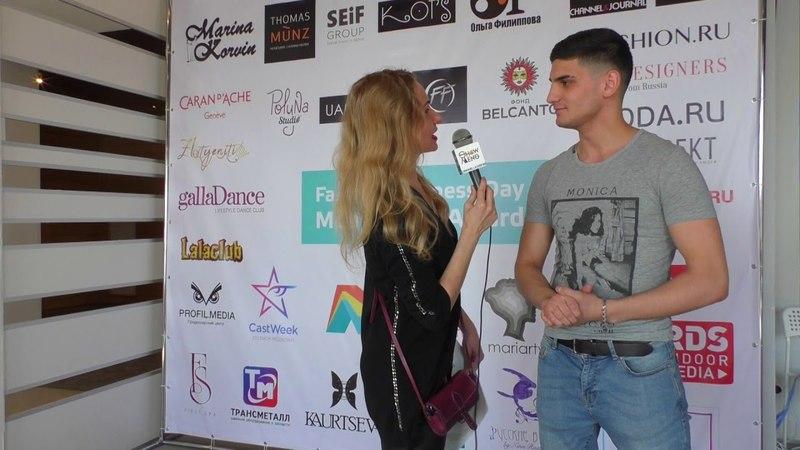 ShowMens на Fashion Business Day, Art Rush, Татьяна Пучкова
