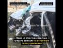 Лобовое ДТП на трассе Армавир Лабинск 15 12 17