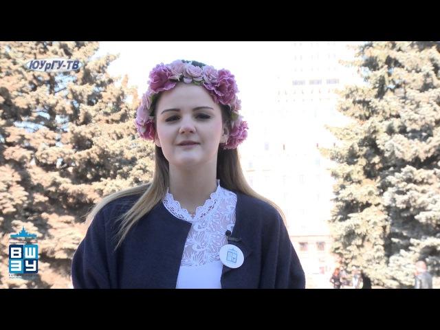 Видеофильм о Высшей школе экономики и управления ЮУрГУ