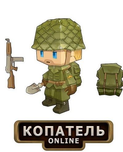 Копатель-Онлайн Лин-Дида, 2 июля 1989, Котельниково, id225393825