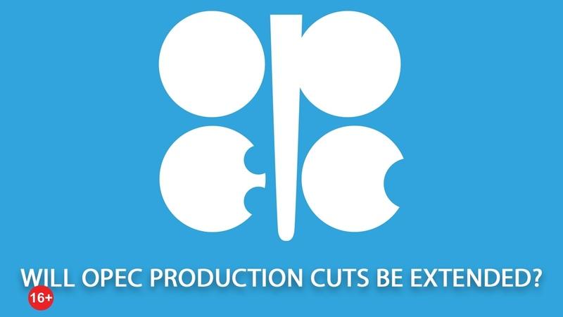 Интервью • ОПЕК и цены на нефть
