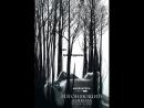 Изгоняющий дьявола 1-й сезон (ужасы, триллер, драма, сериал 2016 – 2018)