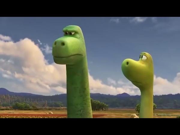Мейірімді динозавр Қазақша 4 бөлім