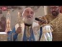 Беседа Патријарха Иринеја поводом 600 година од оснивања манатира Манасија