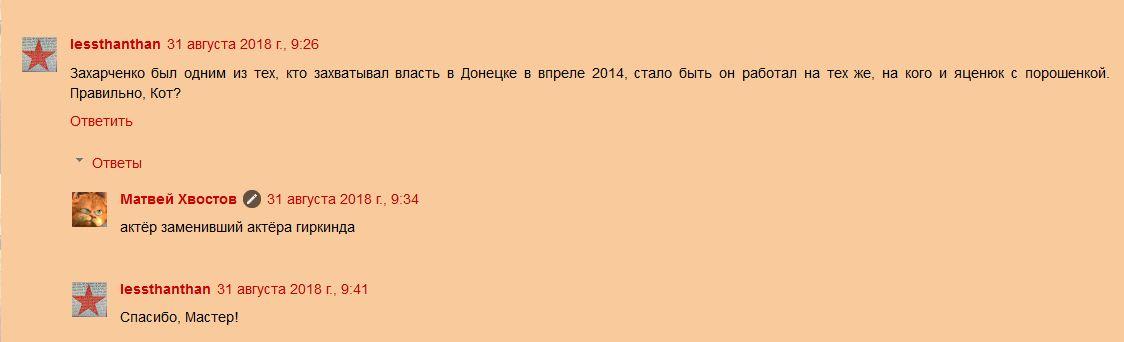Полуйчик Игорь - Князь тьмы двинул кони, Набиулина угорела вместе с ЦБ, Медведев получил неспортивную травм 1P9oB98hZyQ