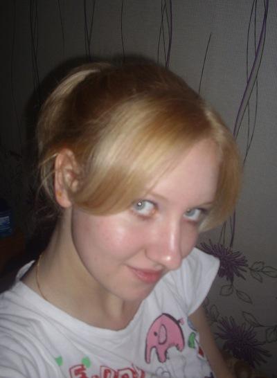 Светлана Невечеря, 27 мая 1996, Братск, id214503657