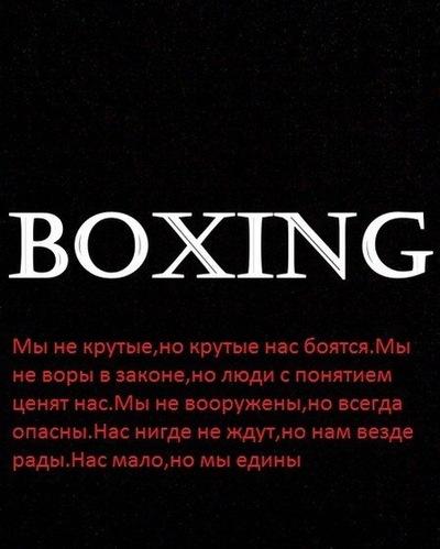 Ризабек Абуев, 27 января , Копейск, id187557110