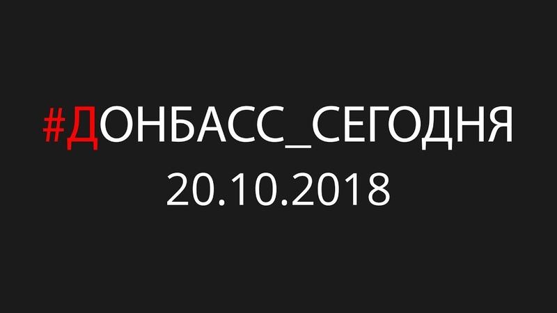ИССЛЕДОВАНИЕ МНЕНИЙ ПО РЕИНТЕГРАЦИИ ДОНБАССА